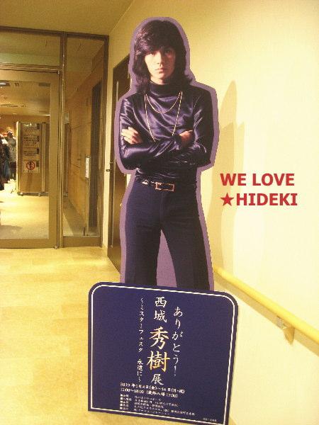 hideki4.jpg