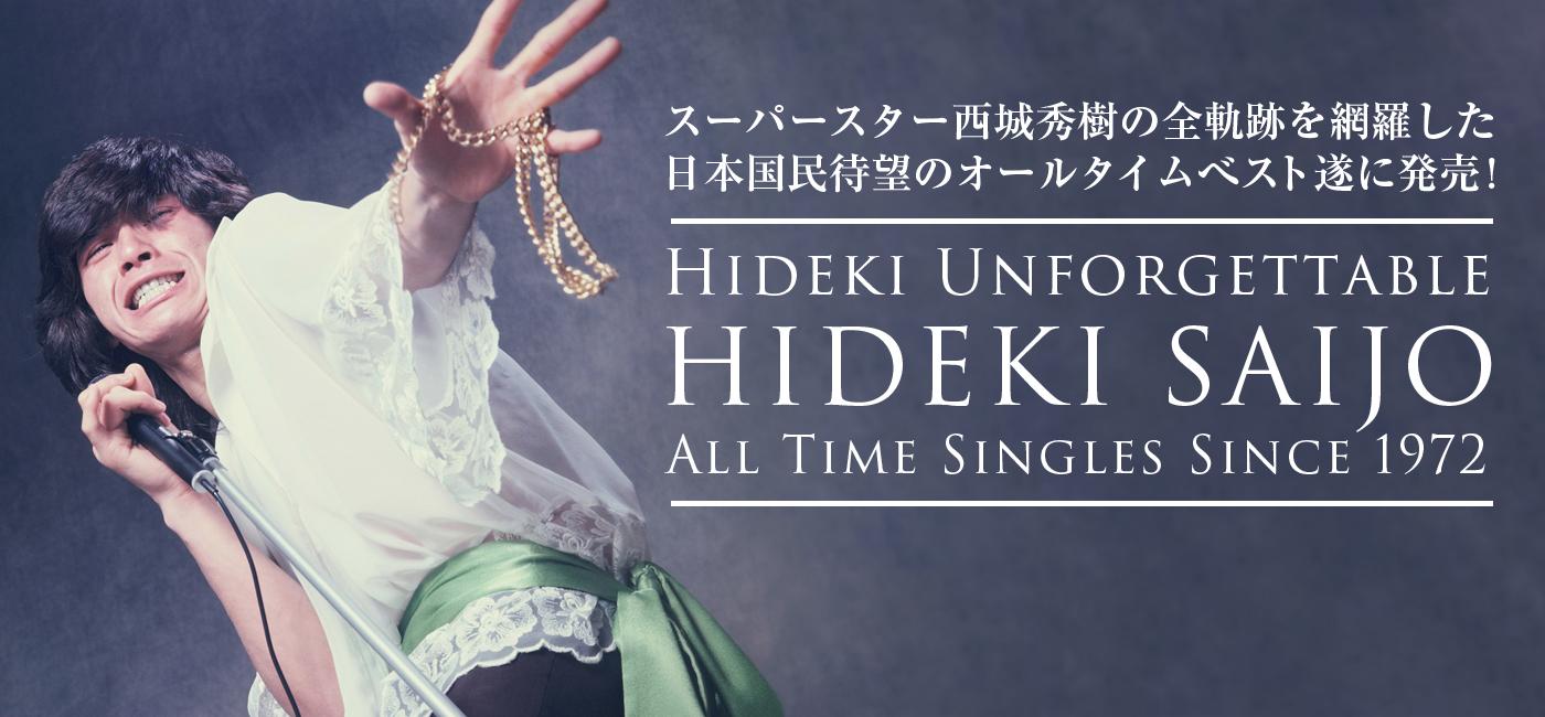 hideki_main1 (1).jpg