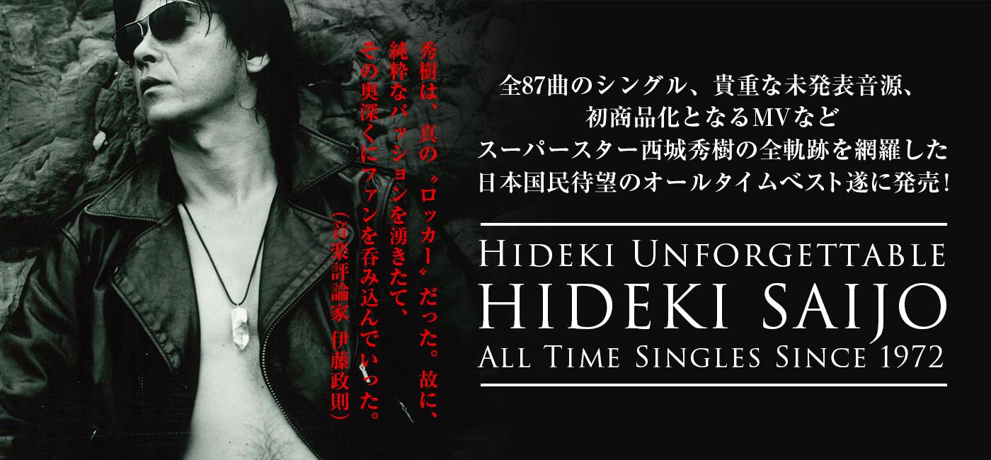 hideki_main3 (1).jpg